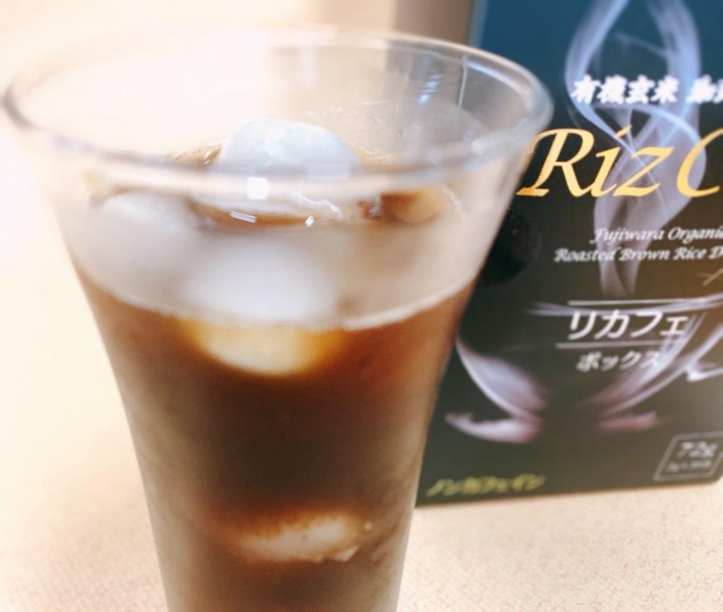 有機玄米 珈琲感覚飲料 Riz Cafe リカフェ